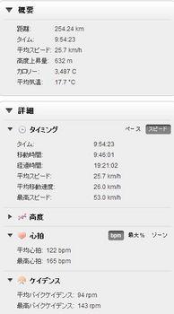 20140505_3.jpg