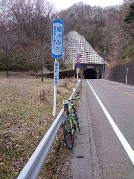 20150418山伏峠.jpg