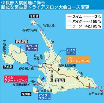 2015miyakoコース.jpg
