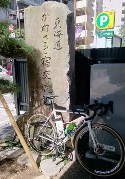 かわさき宿交流館.jpg