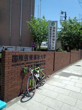 国際医療福祉大学・小田原キャンパス.jpg