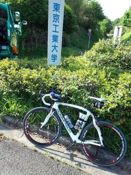 東京工業大学・すずかけ台キャンパス.jpg