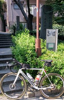 神奈川台関門の碑.jpg