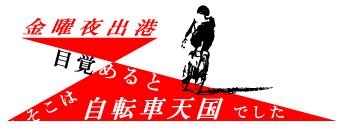 tour_report01.png